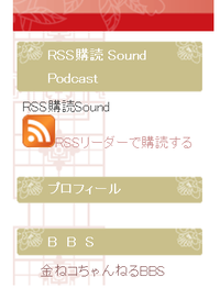 323424bangumijyobu_3
